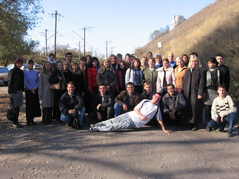 октябрь2005.Дивногорье.Общее фото