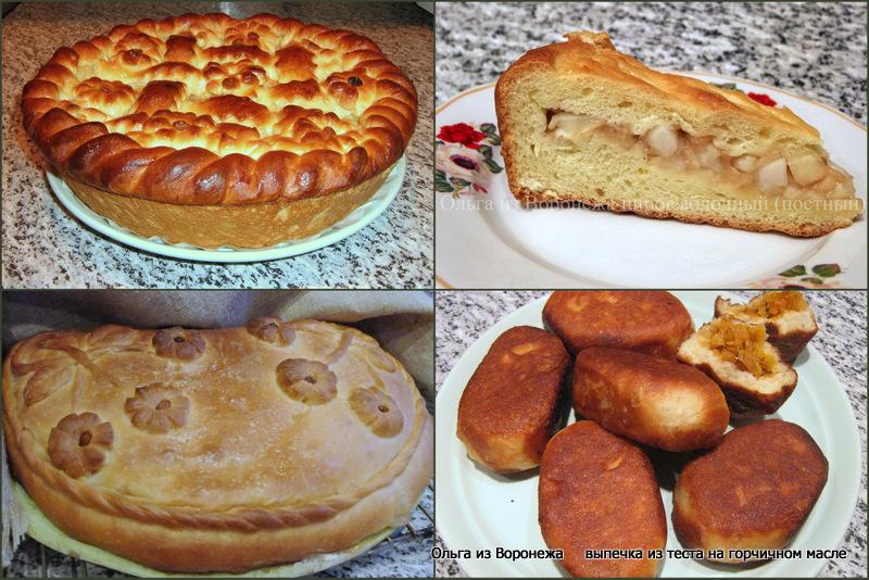 Коллаж с пирогами