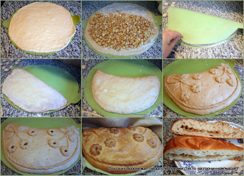 Пирог мастер-класс1