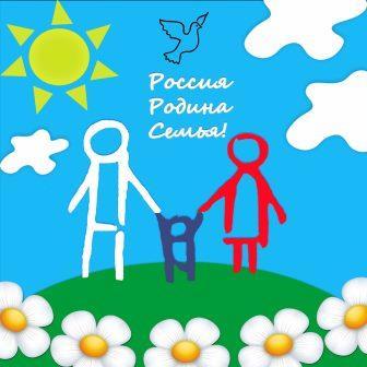 Rossia_rodina_semya copy_
